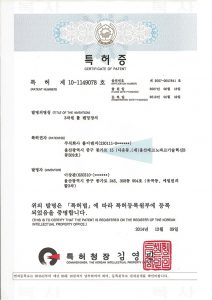 certificate-of-patent_3d-roll-bending-equipment