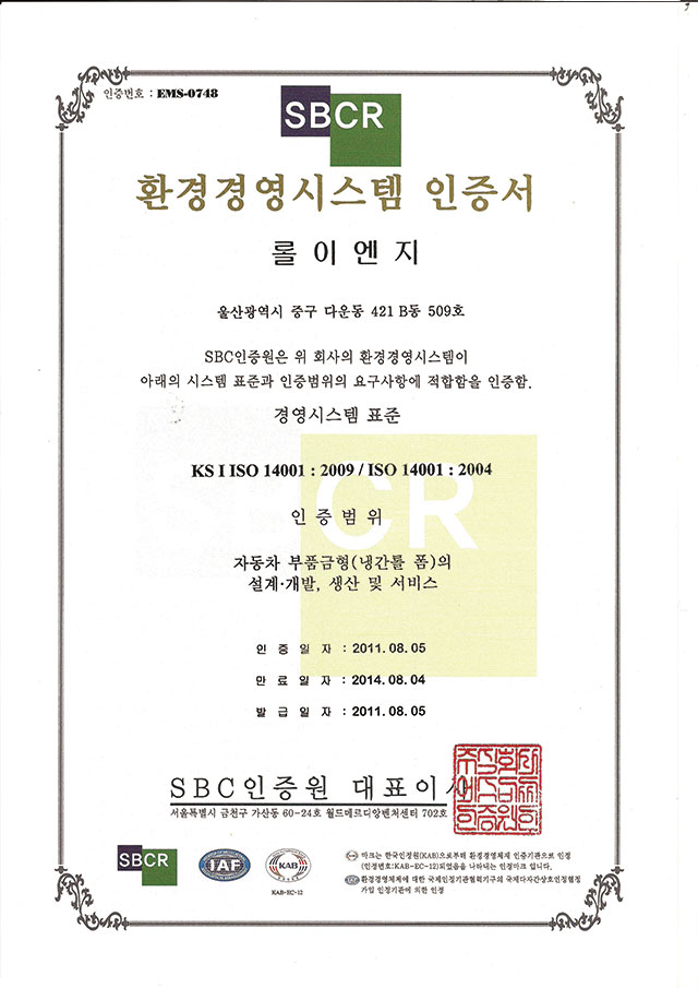 ISO 14000-2009